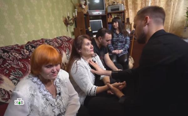 Близкие Василия до сих пор не могут смириться с трагедией
