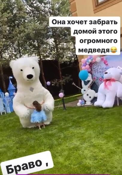 Гигантский медведь, замок и платье принцессы: как дочь Кети Топурии отметила день рождения