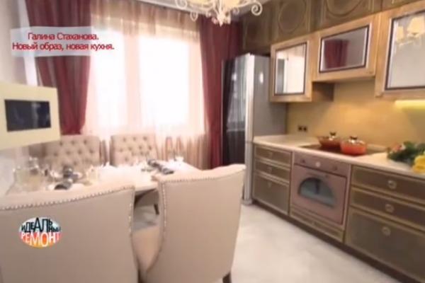 Для актрисы создали праздничную, светлую и теплую кухню, которая станет для нее любимым местом в доме