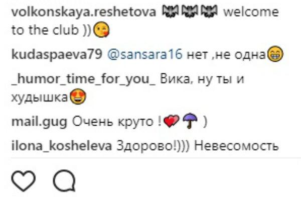 Короткова и Решетова быстро стали лучшими подругами