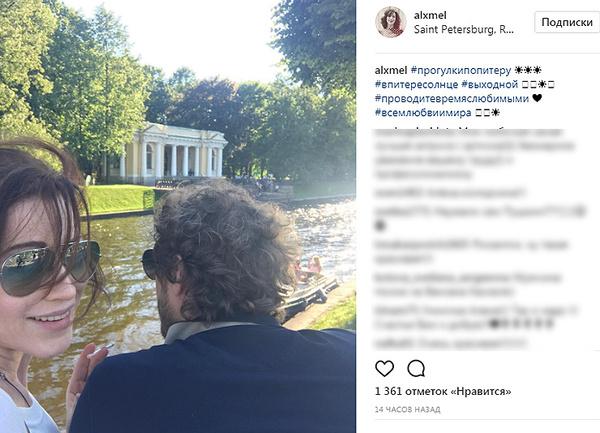 Алена Хмельницкая встречается с бизнесменом Александром Синюшиным
