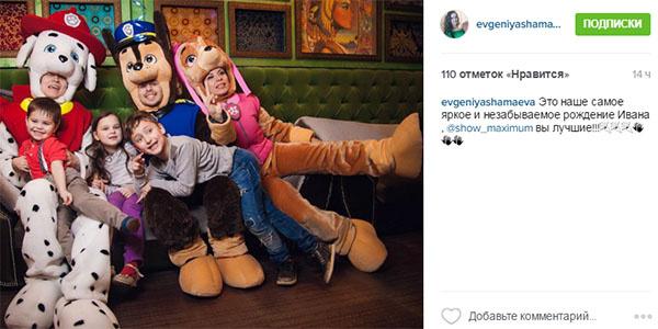 Ваня веселился в компании аниматоров и своих юных гостей