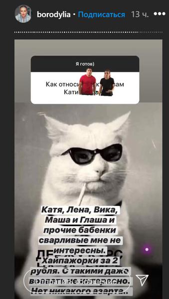 Ксения отвечала на вопросы подписчиков