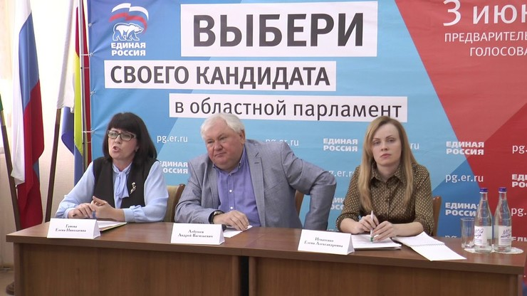 Мужчина занимал пост депутата Заксобрания Ростовской области