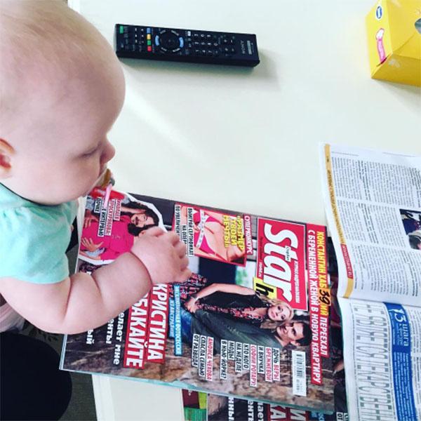 Вероника уже не прочь и глянцевые журналы полистать!