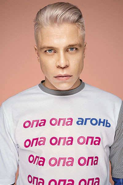 Никита Горюк