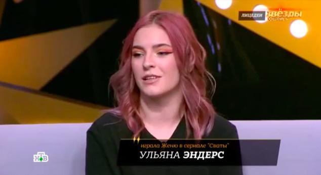 Ульяна стала блогером и покрасила волосы в розовый цвет
