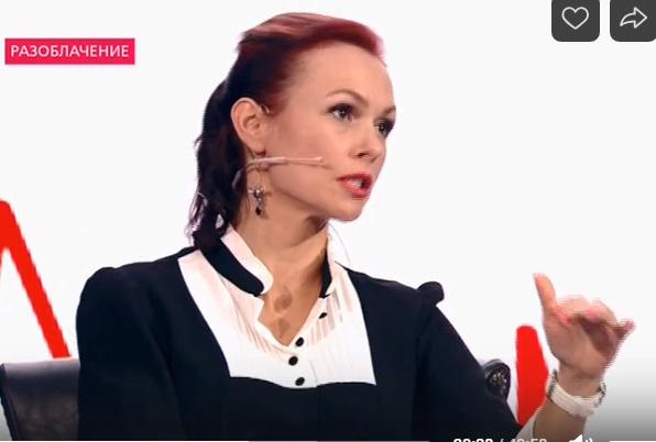 Вероника Голубицкая