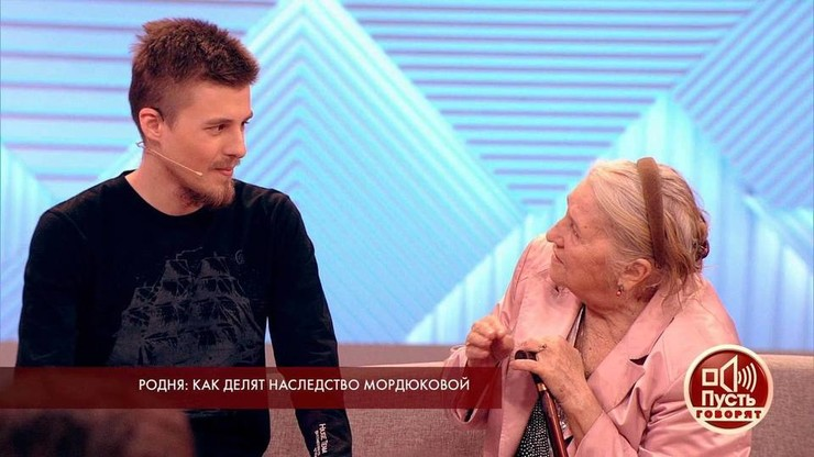 Внук Натальи Катаевой добился доли в квартире Мордюковой