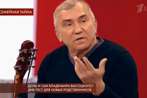 Предполагаемый сын Высоцкого тоже занимается музыкой
