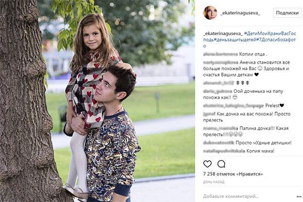 Дети Екатерины Гусевой, дочь Анна и сын Алексей