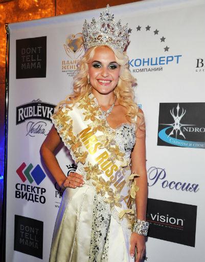 «Миссис Россия-2013» стала Анна Городжая
