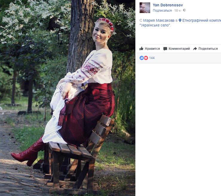 Фотосессия Марии Максаковой прошла в живописном этнографическом комплексе