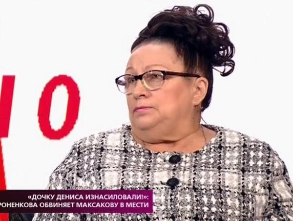 Мать Вороненкова уверена, что Максакова скрывает важные детали о смерти ее сына