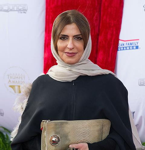 Басма бинт Сауд