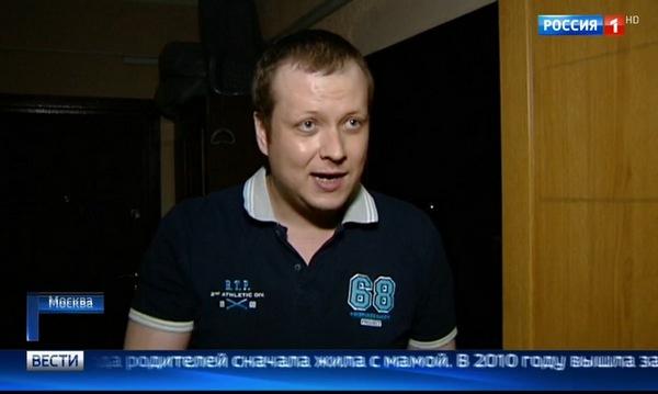 Сводный брат спортсменки Андрей Суетин