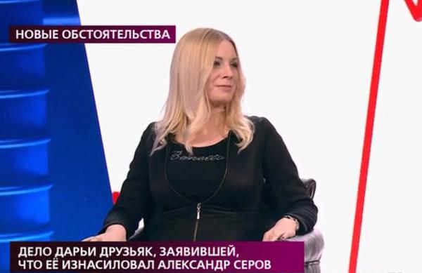 Татьяна отрицает похищение девушки