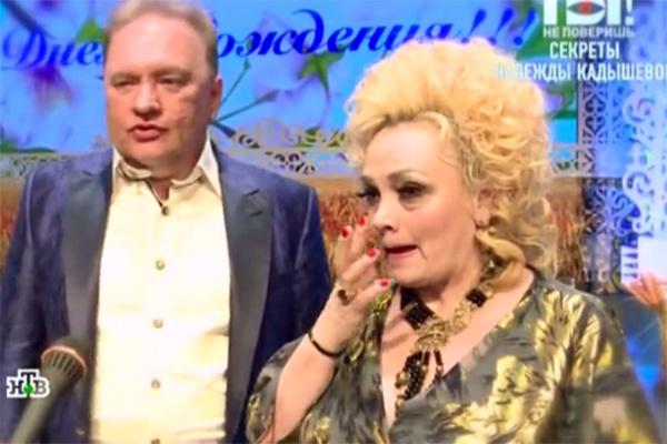 Александр Костюк и Надежда Кадышева