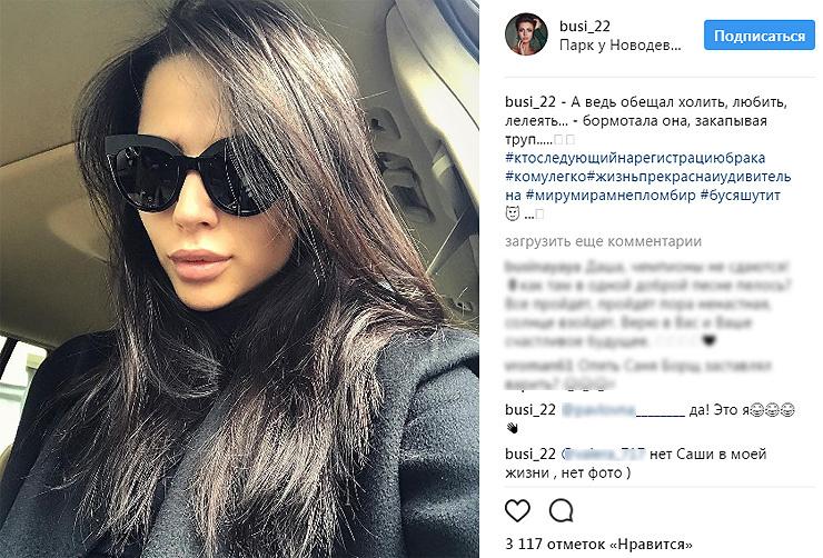 Новости: Хоккеист Александр Радулов расстался с женой спустя год после свадьбы – фото №3