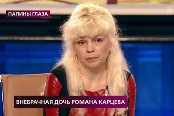 Татьяна Чалая рассказала дочери тайну ее рождения