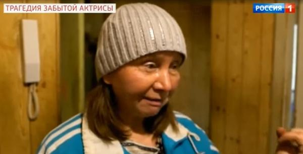 Актрису сравнили с бомжом