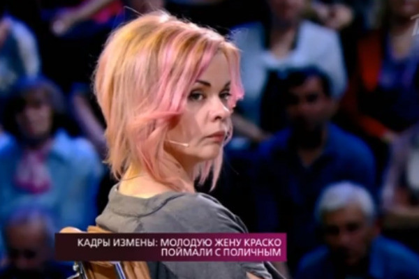 Наталья Вяль на 47 лет моложе Ивана Краско