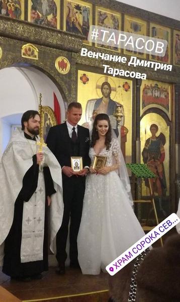 Влюбленные расписались 9 января, а свадьбу и венчание отложили на несколько недель