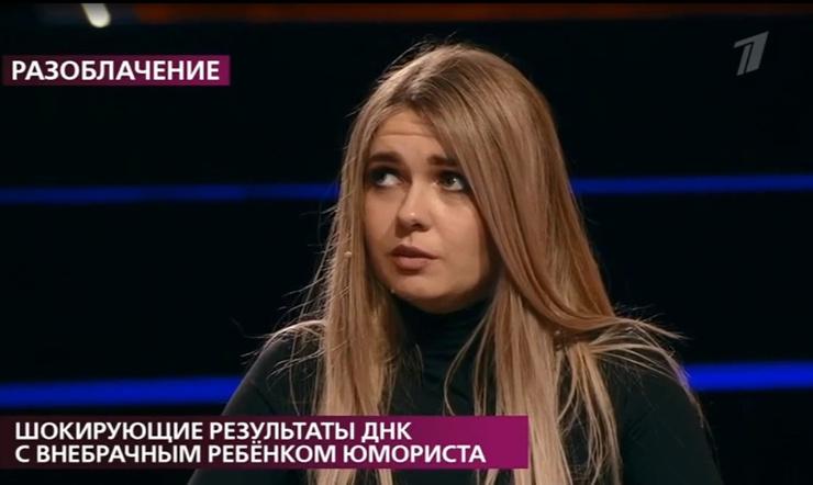 Ярослава говорит, что похожа на своего предполагаемого отца