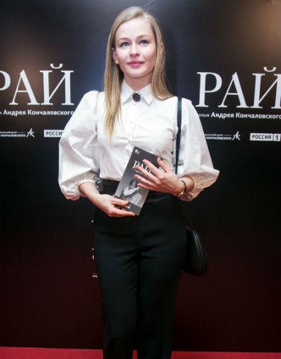 Юлия Пересильд
