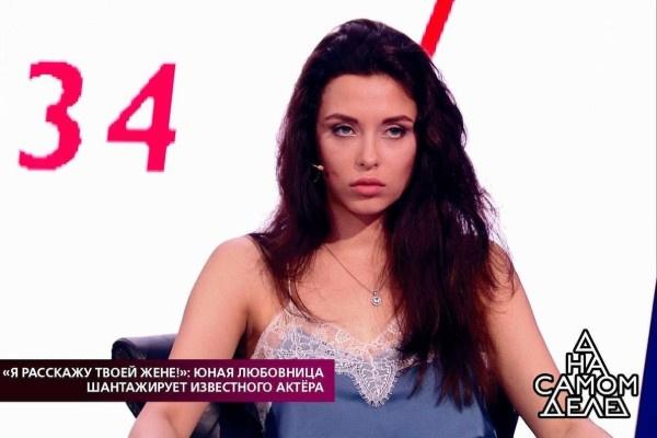 Анастасия Карева требовала от артиста денег на ребенка