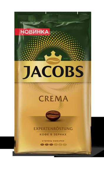Вкус Crema