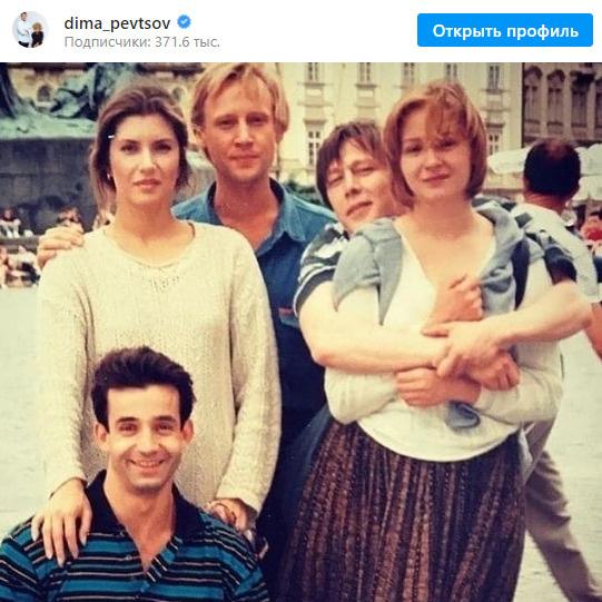 Дмитрий Певцов поделился архивным снимком