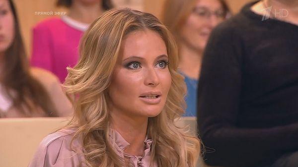 Дана Борисова удивлена поступком бывшего мужа
