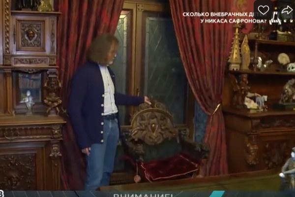 Во сколько Никасу обошлась мебель, принадлежавшая Наполеону, — неизвестно