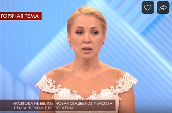 Виктория Максимова