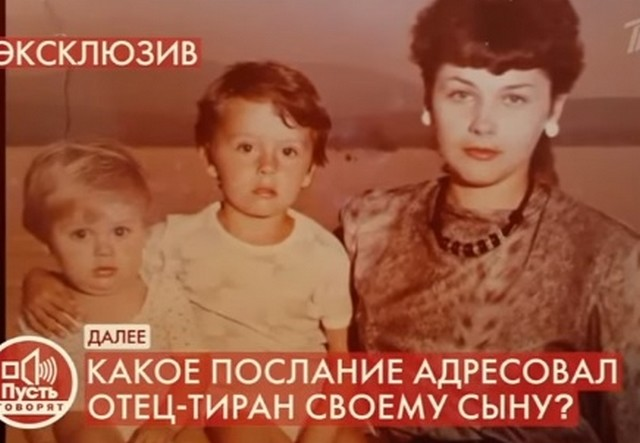 Людмила увезла детей от отца-тирана в Италию