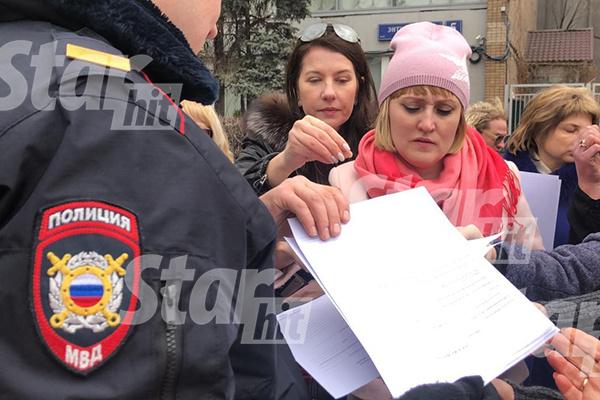 Обманутые написали объяснение и заявление на организаторов