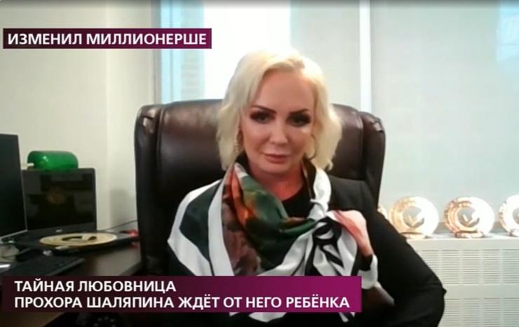 Татьяна считает, что соперница выдумала историю с романом