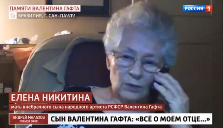 Елене Никитиной уже 80 лет
