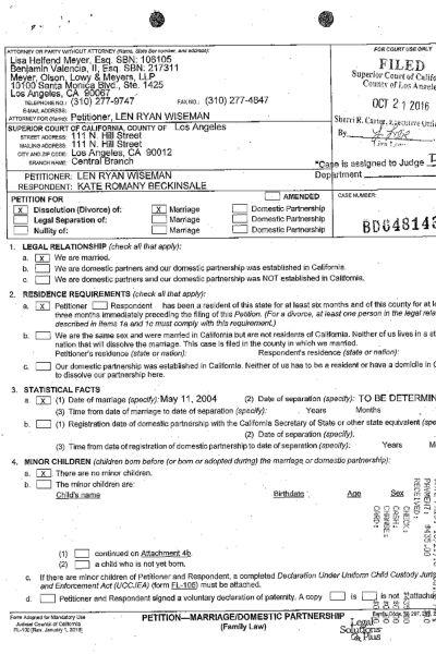 Документ о разводе Лена Уайзмана