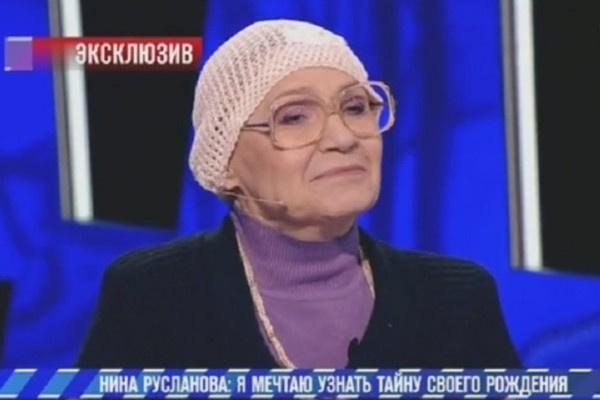 Нина Русланова надеется найти близких