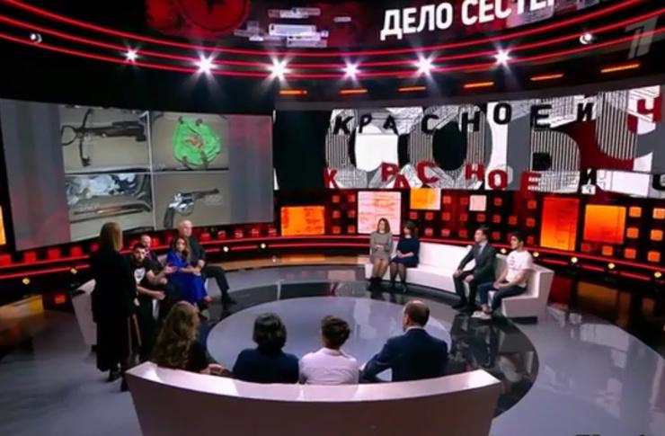 Собчак представила второй выпуск шоу