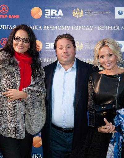 Певица Нина Шацкая, меценат Александр Рапопорт с женой Галиной