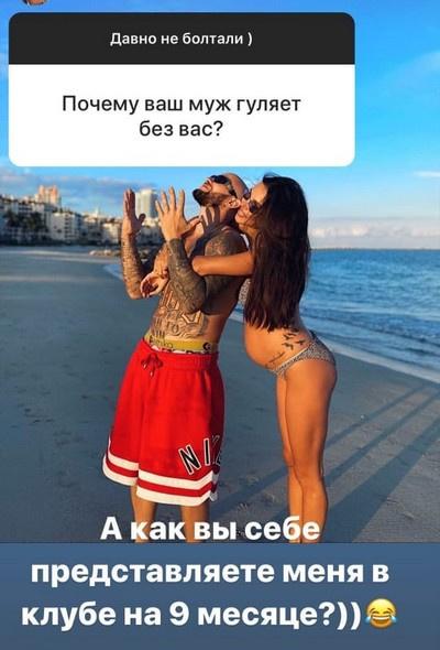 Самойлова ответила всем хейтерам