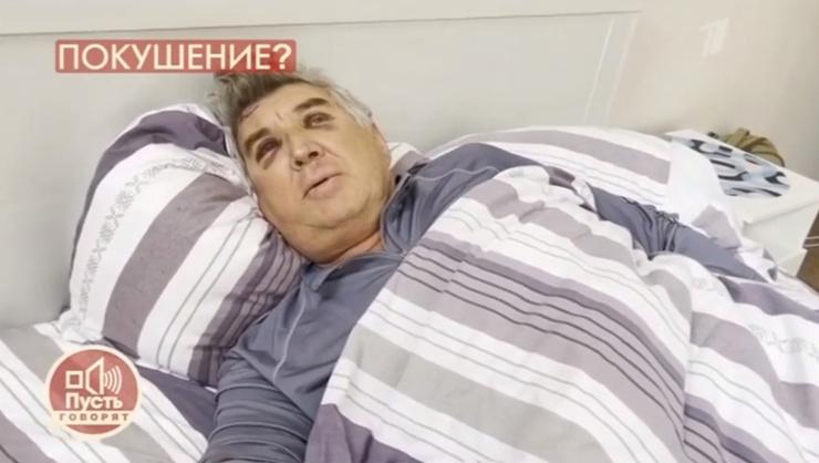 Вдовец Валентины Легкоступовой оказался на больничной койке