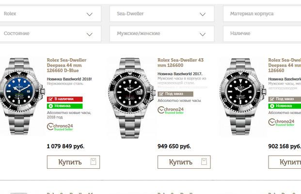 Цены на похожие модели часов