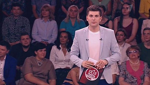 Дмитрий Борисов анонсировал новые выпуски «Пусть говорят»