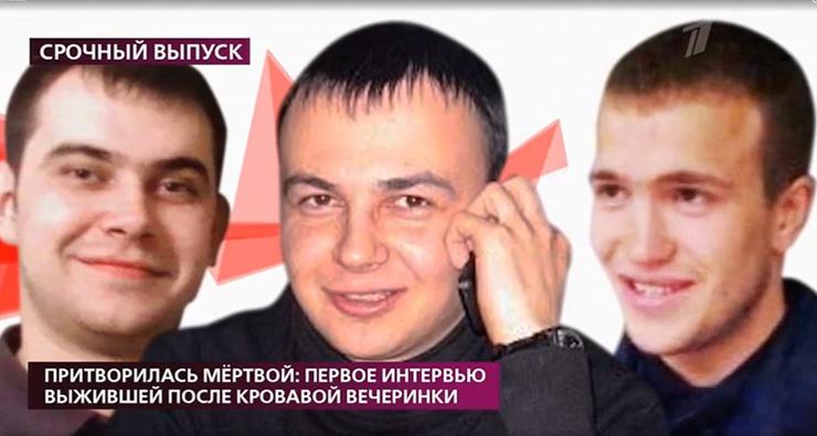 Дмитрий (крайний справа) покончил с собой после расстрела друзей