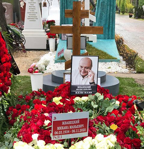 Могила сатирика Михаила Жванецкого