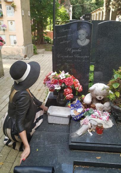 Летом 2012-го не стало пятилетней дочери пары — Елизаветы-Виктории